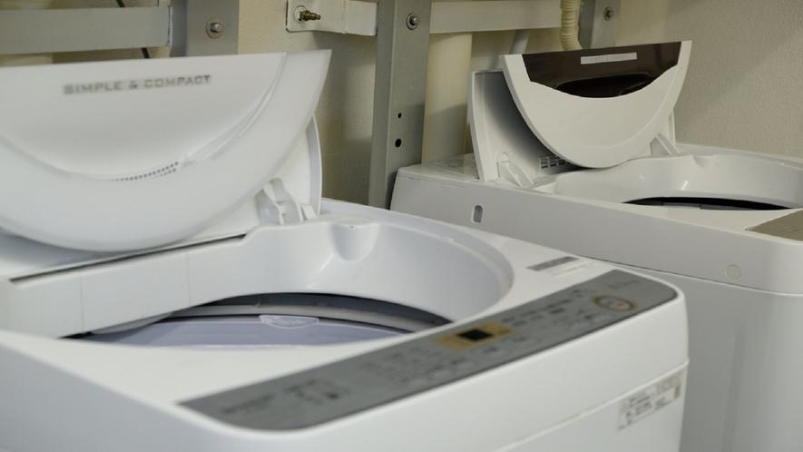 <洗濯機>
