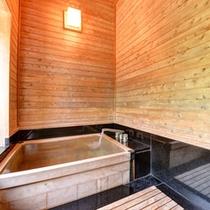 *特別室・蘭石亭(客室一例)/檜の香りに満たされた客室のお風呂はもちろん天然温泉。