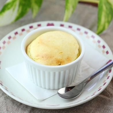 【楽天トラベルセール】夕食はフルコースと夜10時の『焼き立てチーズケーキ』2食プラン