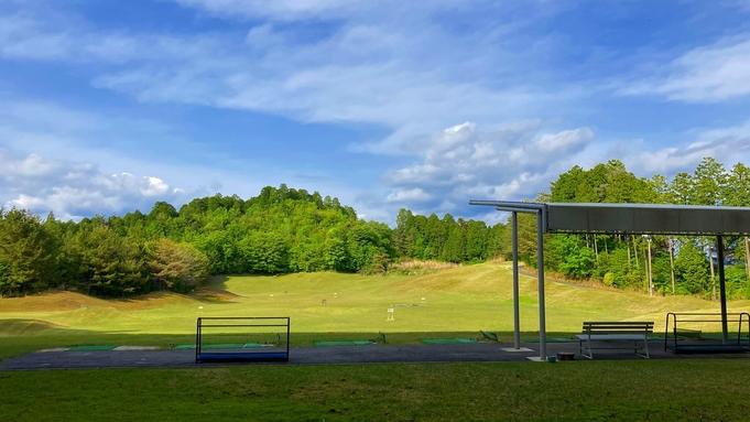 【ゴルフプレー付】ナイスショット!恵那の豊かな自然の中でお泊りゴルフ(宿泊翌日プレー)【ペット不可】