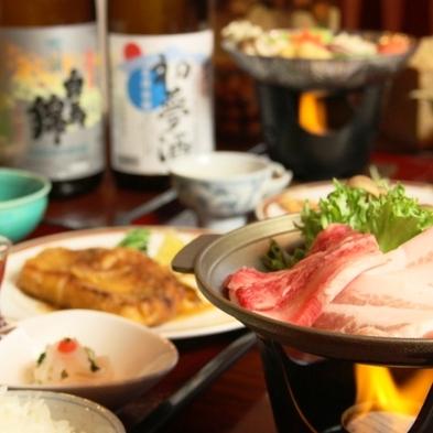 【秋冬旅セール】 白馬の四季を味わう手作り料理は女将特製デザート付《スタンダード》