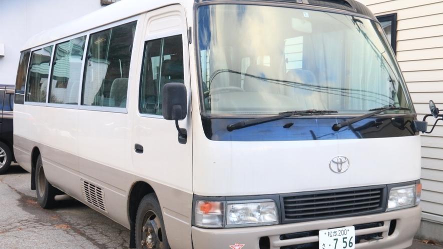 ★送迎バス