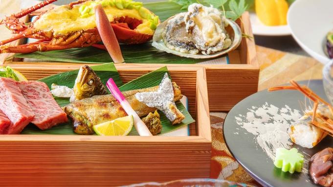 ■少量美食会席‐龍神会席■<伊勢海老×和牛×アワビ>質のみに拘った、料理長渾身の逸品
