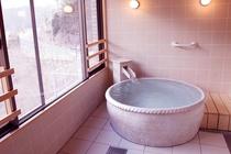 天音の湯陶器風呂