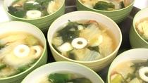 お味噌汁(一例)