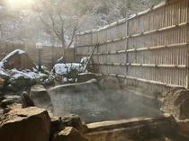 冬の貸切露天風呂『楓の湯』(撮影日12月18日)