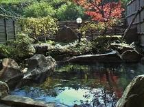 秋の貸切露天風呂『楓の湯』(撮影日10月24日)