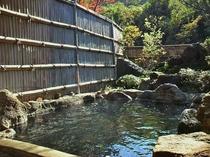 秋の貸切露天風呂『満天星の湯』(撮影日10月24日)