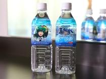 富士川源流 天然水(1個110円)