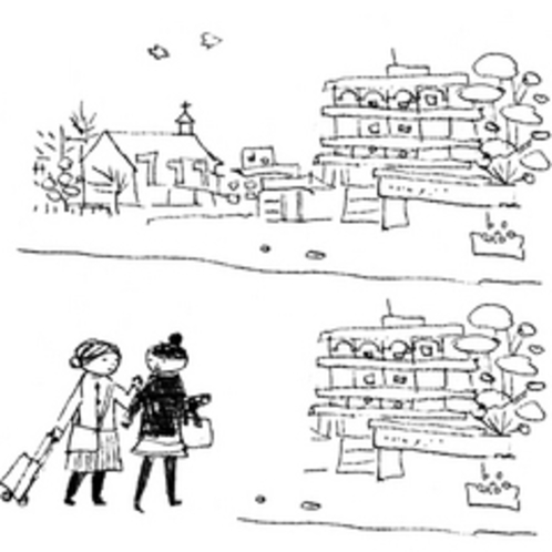 六甲荘イメージ