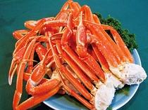 夕食時に「ずわい蟹大皿盛り付」が付いたプラン♪