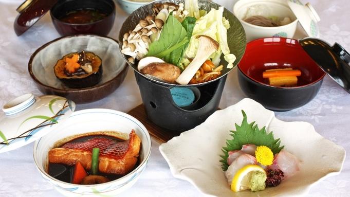 【シニア旅】ご夕食の品数少なめですが季節と下田が味わえます ☆地酒またはハーフボトルワインの特典付☆