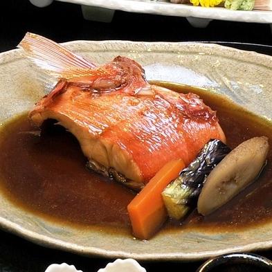 """ご夕食のメインを""""伊勢海老""""""""牛肉""""どちらか選べる ちょっぴり贅沢な「金目煮付ご膳」"""