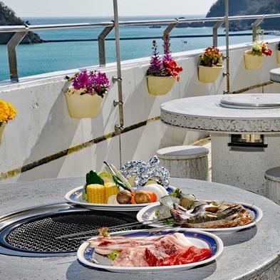 【サマープラン】夕食は屋外テラスでBBQ(バーベキュー)