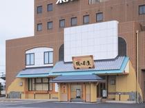 磯の茶屋(海鮮居酒屋)全景