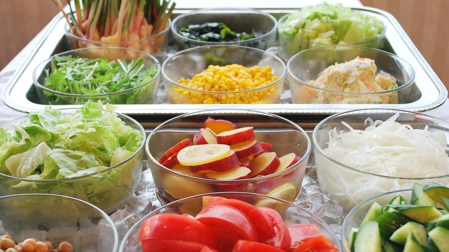 ■新鮮な野菜