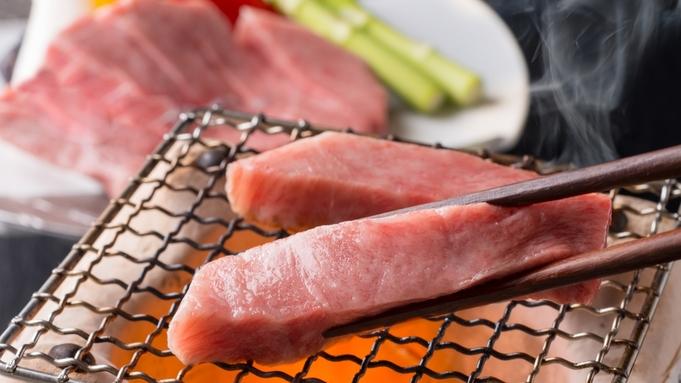 【全国一に輝くプレミアム和牛ステーキ会席】♪夕食は個室又は半個室で平成温泉番付栃木県第一位のにごり湯