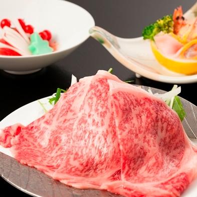 日本一受賞☆とろける特選とちぎ和牛&岩魚(鮎)の塩焼き♪極上にごり湯♪★基本プラン