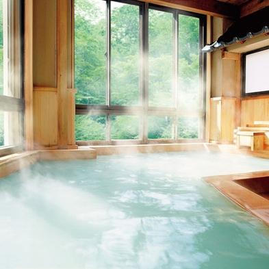 【女子旅・母娘旅に人気】憧れの部屋&貸切風呂無料など特典付き★極上にごり湯で美肌ゲット♪
