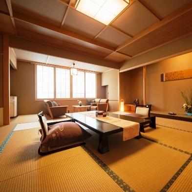 特別和室で過ごす上質な寛ぎ空間◆季節の素材を生かした旬彩会席料理とにごり湯を満喫♪のんびり湯ったりと
