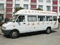shuttle bus1