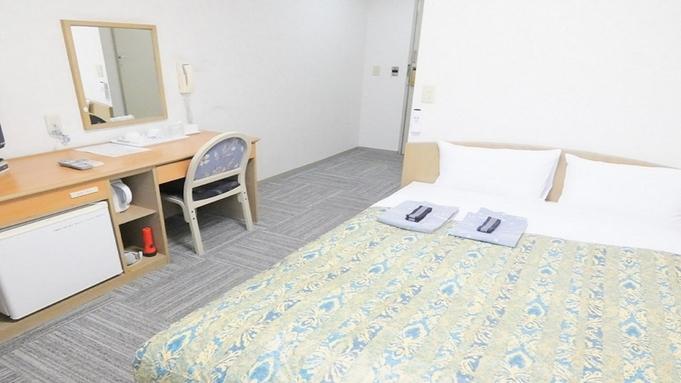 お部屋タイプおまかせ♪素泊まりプラン!【全室Wi- Fi無料!!】