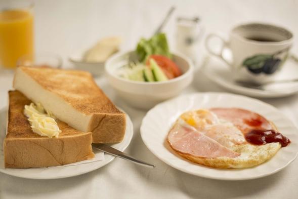 ダブル朝食付プラン