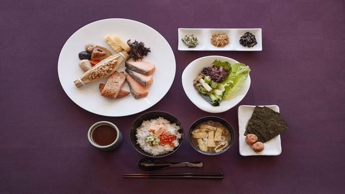 【秋冬旅セール】JR東京駅直結のホテルステイ!27階レストランでの朝食付プラン