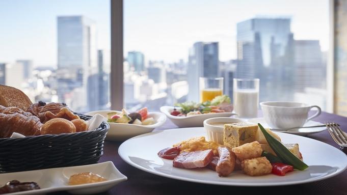 【東京ステイケーション】乾杯ドリンク付き!全9品のプリフィックスディナー&朝食の2食付プラン