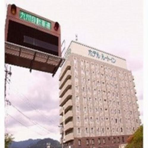 ◆九州自動車道「若宮インター」すぐ。福岡市内まで約40分◆