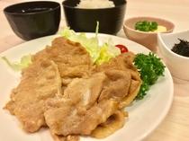 ◆夕食プラン・豚の生姜焼き◆