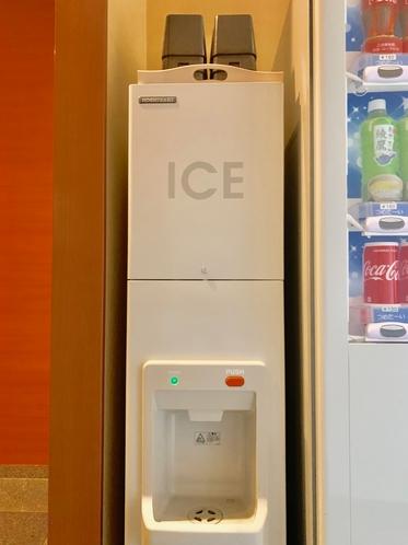 ◆製氷機◆1階ロビーにあります。
