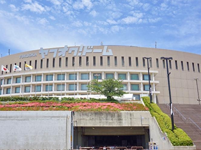 ◆福岡市・福岡ヤフオク!ドーム 車で約35分(若宮IC~百地IC)◆