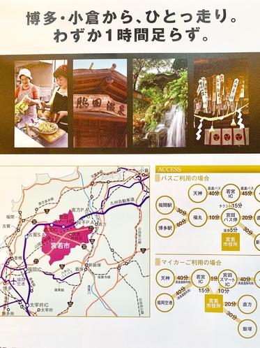 ◆博多まで37km、小倉まで40kmの立地◆