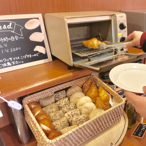 ◆朝食バイキング~5種類のパン♪◆