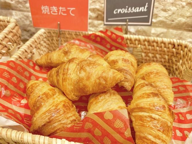 ◆焼きたてクロワッサン~朝食バイキング◆