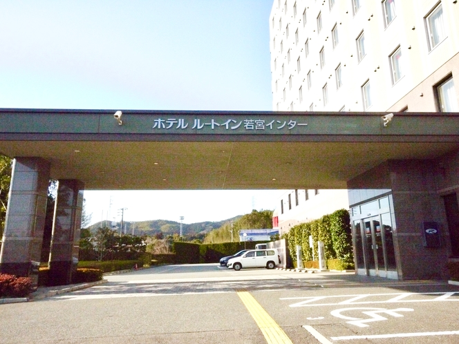 ◆ホテル正面玄関◆