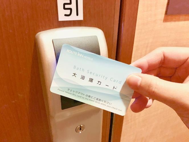 ◆女性大浴場をご利用の際は、フロントで専用キーをお渡しします。◆