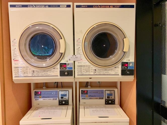 ◆ランドリー・洗濯機1回200円・乾燥機30分100円◆
