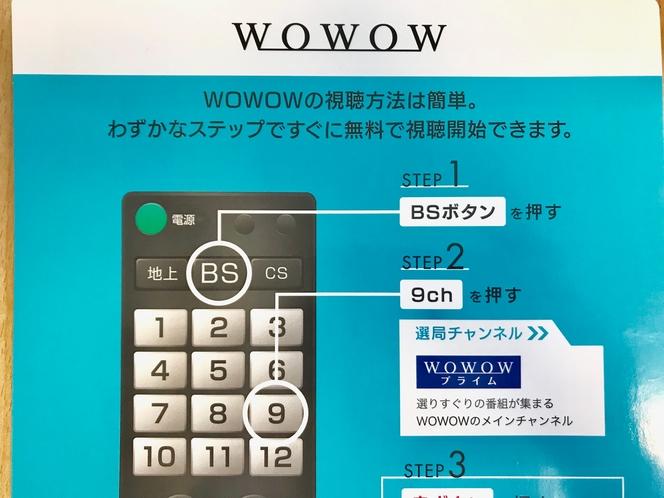 ◆wowow◆
