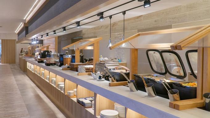【夕食特典】3連泊以上でホテルディナーブッフェ1回付/朝食付き
