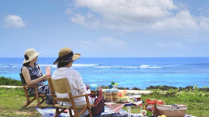 【女子旅】宮古島で「#おしゃピク」★ランチバスケット&アメニティ特典/朝食付