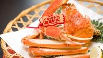 冬の料理一例:茹で松葉ガニ