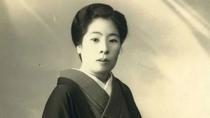【初代ヤス(1903-1982)】