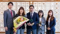 楽天トラベルアワード2020ゴールド&日本の宿トップ47の二冠(4年連続W受賞)