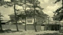 【昭和初期の玄関】1927年(1927年(昭和2年)創業。皆生温泉最古の旅館。