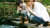 鏡の池占い 八重垣神社まで55分