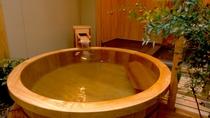 貸切露天風呂「樽風呂」一番人気♪