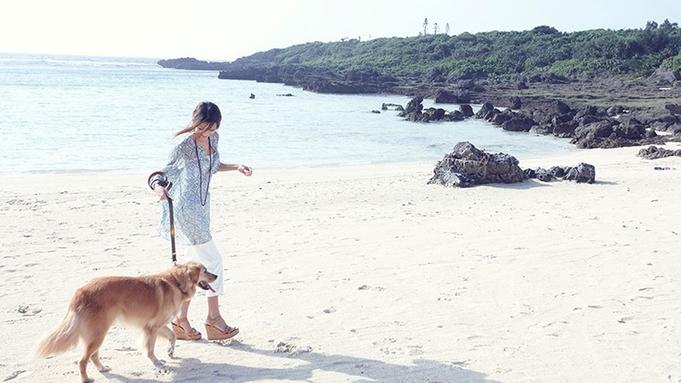 【DOG STAY】愛犬と一緒にスイートルームで過ごす休日/朝食付