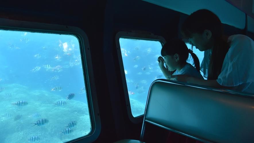 半潜水式水中観光船 「シースカイ博愛」